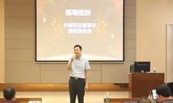 华昌铝业降本增效成果显著,制造中心QC成果分享及颁奖大会圆满举行!