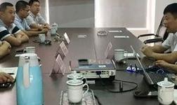 四川省邻水县领导到访中国铝业协会