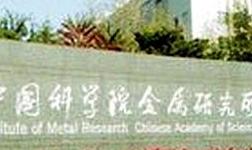 """拼搏,只为创造新的""""中国深度""""――记中科院金属研究所钛合金研究部副主任雷家峰"""