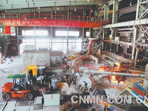 新中國第 一爐銅水誕生地:從銅水涌流到綠色冶煉