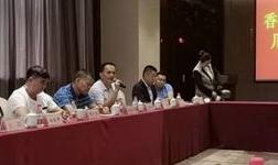 东方公司出席香江万基•赢联盟几内亚资源论坛