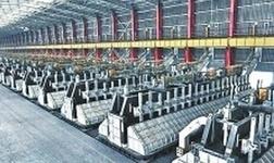 氧化铝系列专题(一)――生产与消费