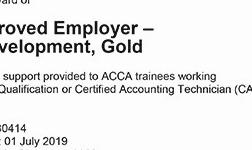 紫金矿业成为ACCA认可雇主