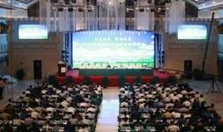 2019中国铝工业高质量发展峰会在霍林郭勒召开