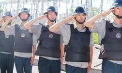天山铝业安环部管理与服务相结合做好安保工作