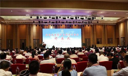 打造千亿元产值金铜产业集群 龙岩市金铜产业项目对接会在上杭举行