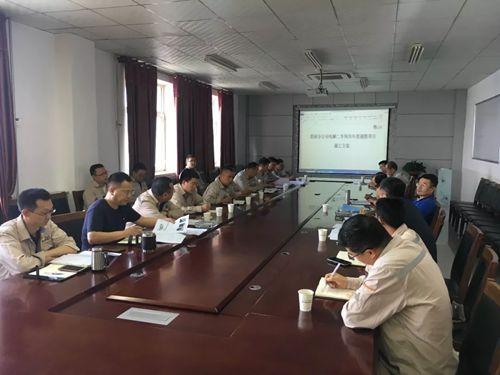 铝业分公司召开电解二车间吊车梁调整方案研讨会