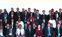 中国有色集团受邀参加非洲部分国家(地区)孔子学院联席会议