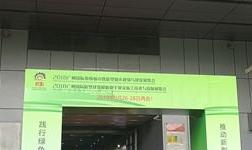 助推行业发展 全力打造广州模板脚手架行业盛会