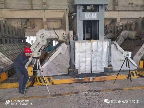 中国铝业股份有限公司连城分公司定期检测和甘肃银泰化工有限公司检测