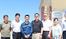 致敬新时代*可爱的人―――集团公司总经理助理郭宏波到山西铝业扶贫联系点看望驻村第 一书记