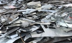 第11批限制类废铝批文量共计11290吨