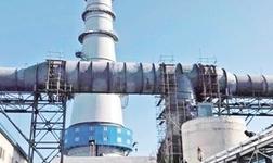 冶金工业规划研究院在河津调研煤电铝材一体化规划项目