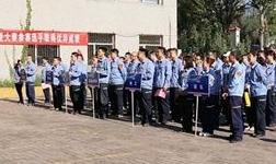 包铝第十二届职工(青工)技能大赛正式开幕