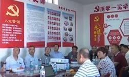 省總工會組 織省直幫扶單位觀摩駐村幫扶工作