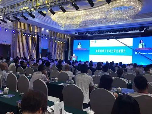 中国铝业协会参加西南航空航天高端装备制造高峰论坛