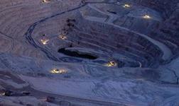 中信金属追加投资 用于开发刚果铜矿