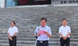 华建铝业集团带头参与抗洪救灾捐款活动