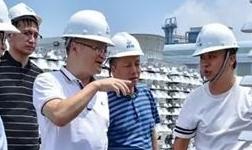 中國鋁業峰會企業考察團到錦興公司考察