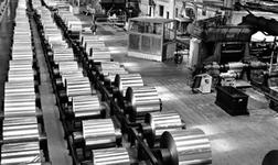 美联储10年首次降息 铝价影响几何