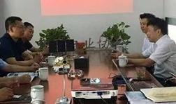 云南文山州投促局局长李骞一行 到访中国铝业协会