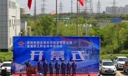 解难题满诉求 务实创新有新招――东兴铝业公司举办首届职工职业技术运动会