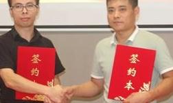德斯莱斯系统门窗加盟工厂进驻江西九江