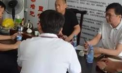南安市委常委、市政府常务副市长带队到固美铝材厂进行关怀指导