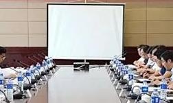 中国商业发展论坛2019秋季峰会将在河津举行