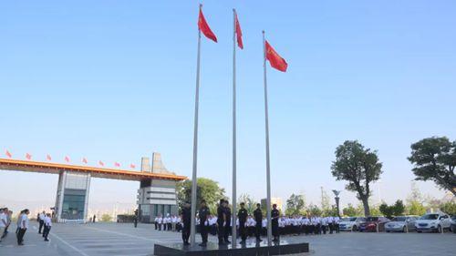 华建铝业集团隆重举行建厂19周年升旗仪式
