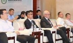贵州铝产业推介会在筑举行 350家企业共话贵州铝产业发展机遇