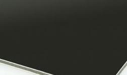 投资5.5亿元建筑铝模板生产项目落户汉寿   铝板
