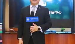赋能铝业,打造崭新产业生态链 ――专访产动力全球铝业展贸中心董事总经理麦客