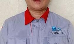 中建铝新材料广东有限公司评选出七月生产标兵