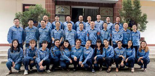 中共西南铝业(集团)有限责任公司熔铸厂委员会