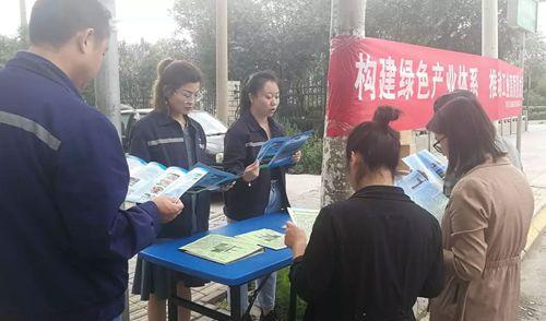 """百河铝业公司组 织参加""""绿色工厂""""成果展示活动"""