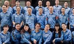中共西南鋁業(集團)有限責任公司熔鑄廠委員會
