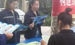 百河铝业公司组 织参加¡°绿色工厂¡±成果展示活动