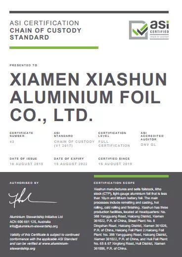 厦顺铝箔有限公司通过铝业管理倡议ASI监管链标准认证