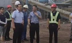 圆之翰中标开曼铝业(三门峡)有限公司官庄矿石堆场封闭项目EPC总承包项目