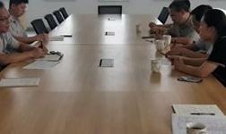 滨州经济技术开发区民企高质量发展服务一队工作周记