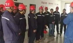 黄河鑫业公司组 织人员到我公司进行参观交流