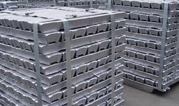嘉能可和托克在拍卖中竞得共70,479吨铝锭