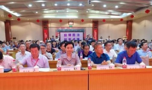2019 (第二届)河南铝加工新技术应用及发展论坛在洛阳举办
