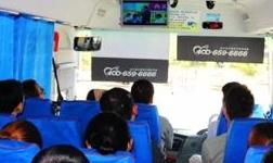天山鋁業通勤車載視頻服務在基層宣傳在基層
