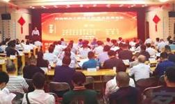 铝加工业产量全国第 一,河南谋求从大省向强省的转变