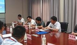 中國模板腳手架協會到訪晟通考察交流