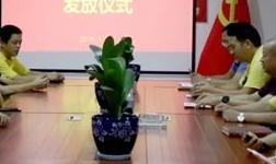 """重庆新西亚铝业集团  开展""""金秋助学""""活动"""