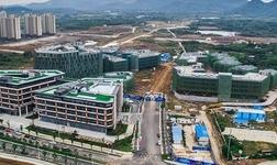 河南杞县:投资创业新宝地 新兴产业文化城