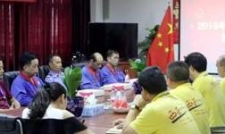 重庆新西亚铝业集团  召开2019年度八一建军节座谈会